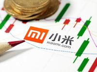 【钛晨报】小米港股接受认购,最高募资约480亿港元,或于7月9日上市