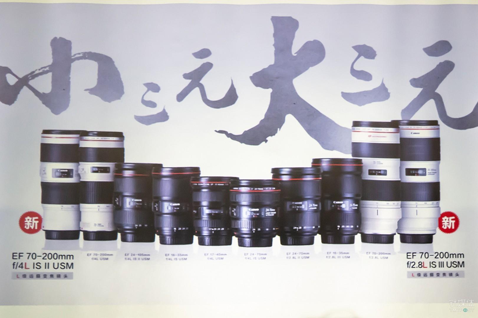 佳能此前发布的两款全新70-200mm镜头