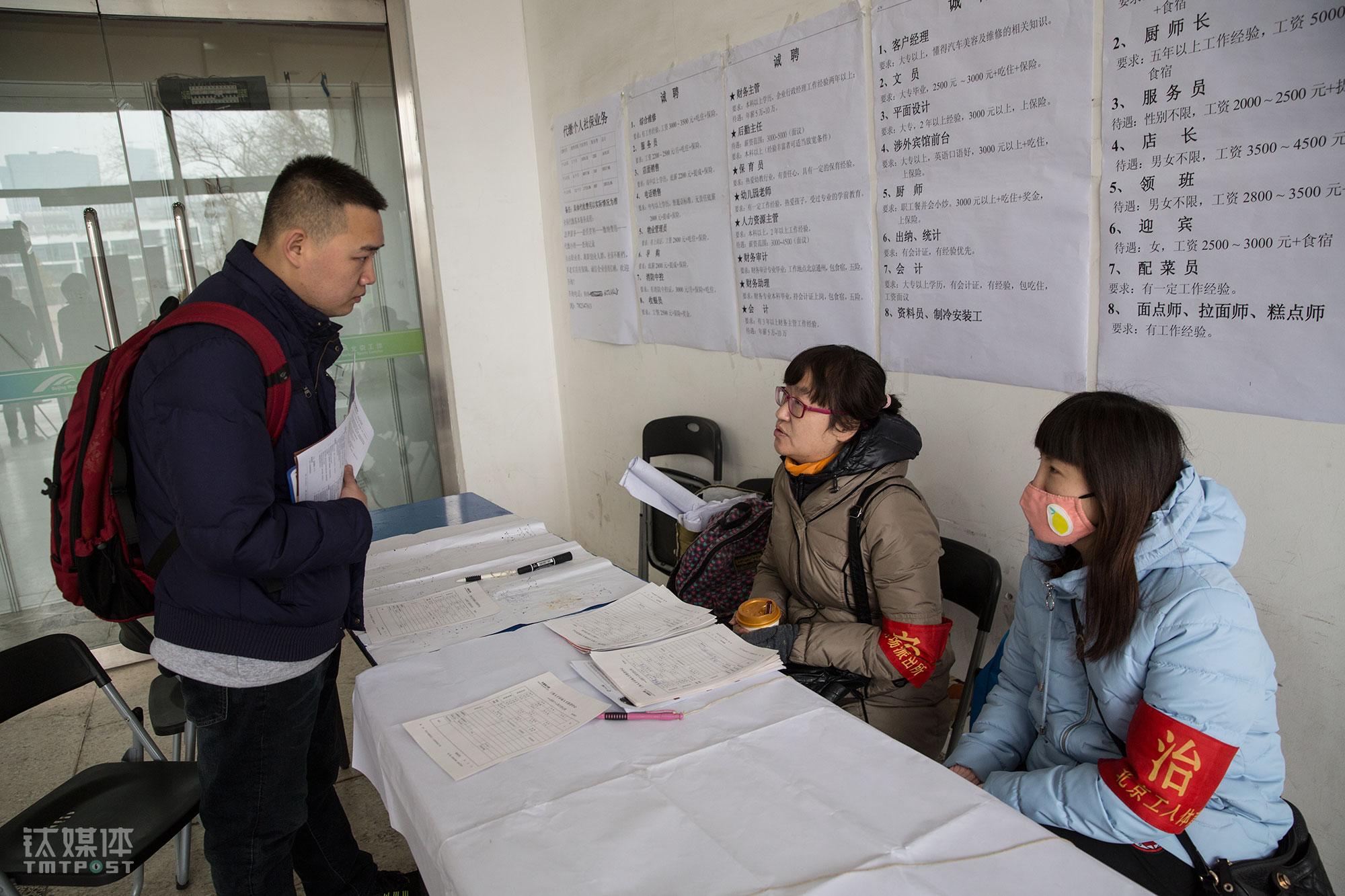 3月4日,北京工体,23岁的小徐在招聘会上咨询工作机会。他大专毕业,有两年工作经验,是一名PHP开发工程师。他的上一份工作是在一家无人货架公司做开发,2017年年底公司开发团队解散,小徐失去了工作回了老家。春节假期刚过,他就返回北京开始找工作。