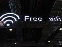 别赖运营商,你家的网速可能是被它偷走了