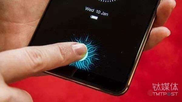 屏下指纹解锁技术