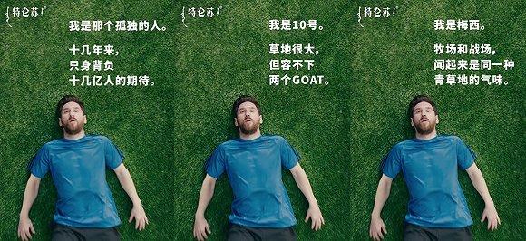 蒙牛特仑苏的官方广告图