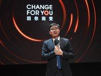 滴滴专车更名为礼橙专车,还将开发独立APP | 钛快讯