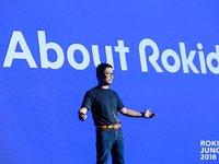 """""""突围者""""Rokid 的生存术:不惧 BAT 音箱战,也不愿被迫做独角兽"""