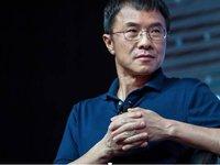 陆奇将担任拼多多独立董事和薪酬委员会主席丨钛快讯