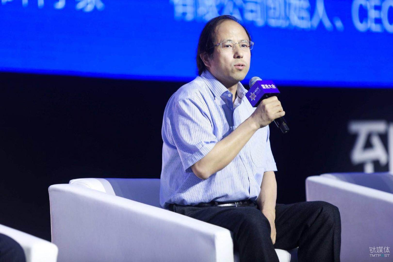 中国工程院院士、国家重大基础研究(973)项目首席科学家杨华勇