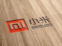 小米成港交所首家同股不同权公司,将于7月9日上市 | 钛快讯