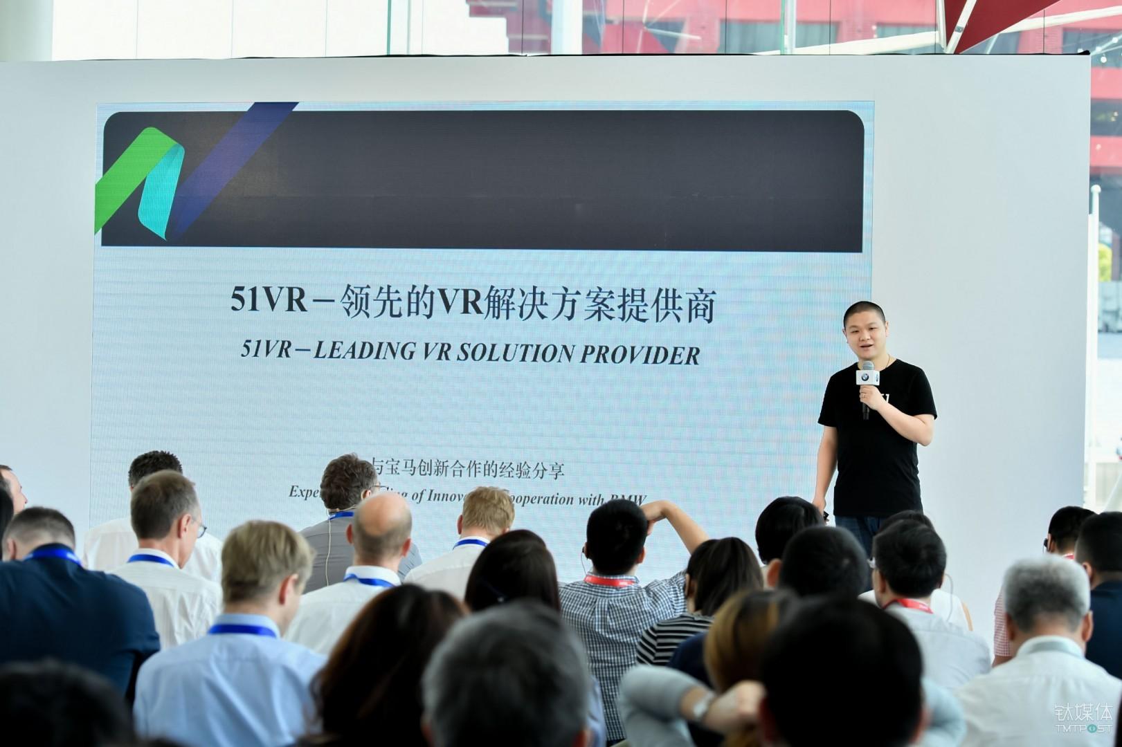 51VR子品牌realdrive创始人陈禄博士