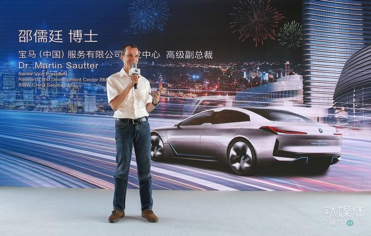 宝马中国服务有限公司研发中心高级副总裁邵儒廷博士