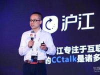 赴港上市潮再添一员:17岁的沪江递交招股书,2017年亏损5.37亿元