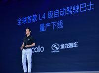 百度智能驾驶进入量产之年,李彦宏更新 AI 战略回击质疑