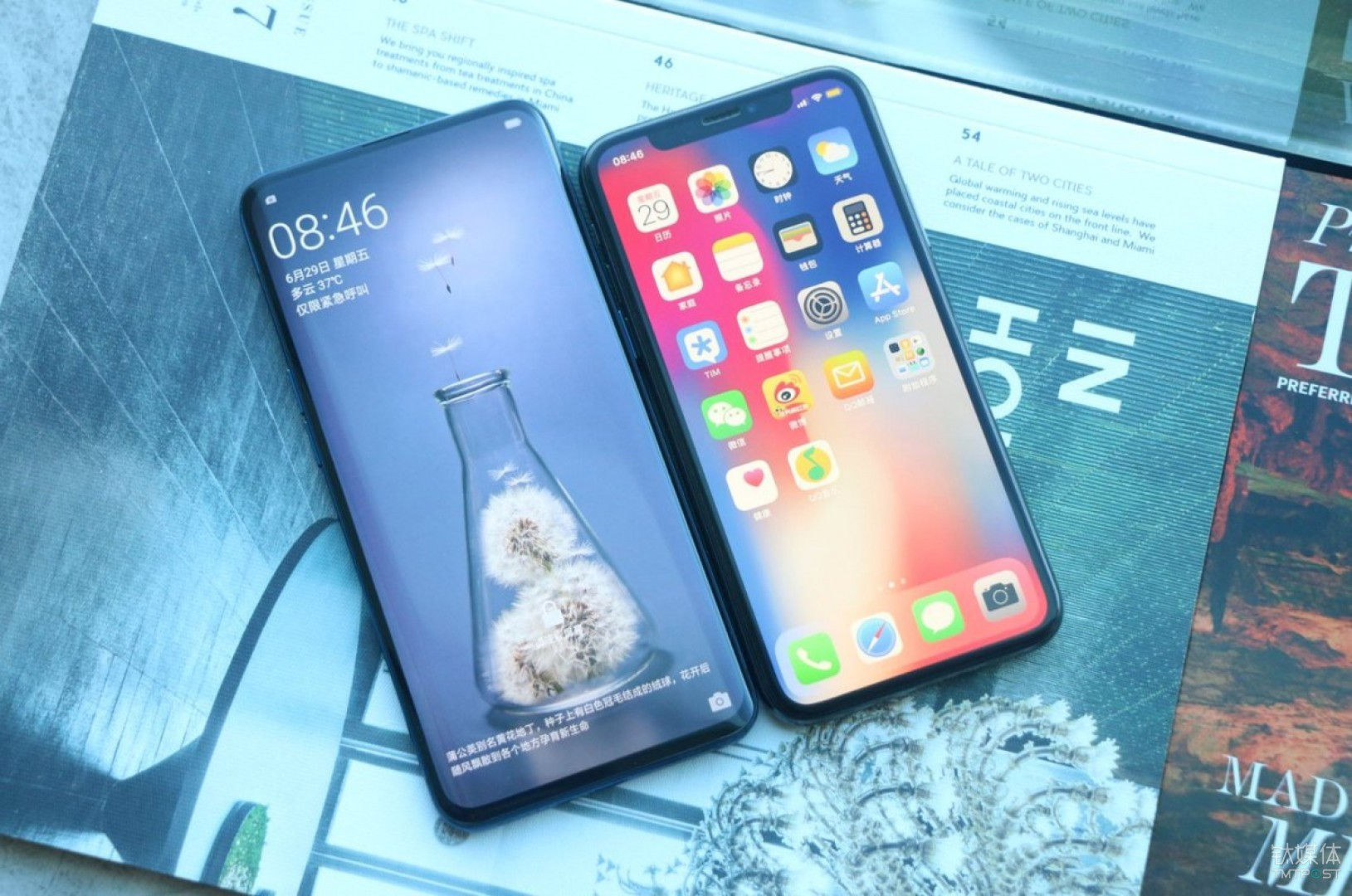 OPPO Find X 与 iPhone X
