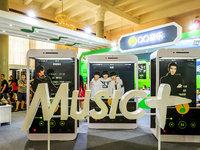 腾讯音乐赴美上市,能否打破在线音乐行业困局?