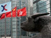 易居中国在香港启动上市路演,最快本月挂牌   钛快讯