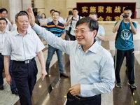 陆益民离任中国联通总经理,到中国通用技术任职   钛快讯