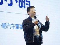 何小鹏买入小米1亿美元股票:小米会像腾讯、阿里一样伟大   钛快讯