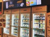 摆上智能货柜,做牛肉饭的吉野家在店里卖起了零食、沙拉