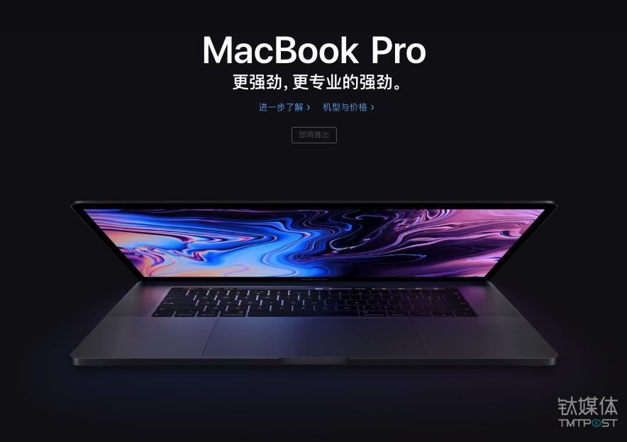 苹果官网上线全新
