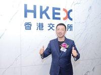 51信用卡香港挂牌上市,开盘价8.76港元,上涨3.06% | 钛快讯