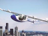 【钛晨报】劳斯莱斯计划开发飞行出租车,最大航程可达800公里