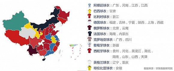 快递与外卖数据通知你,这届世界杯球迷终究多能吃、能玩、能消费 翻译失败