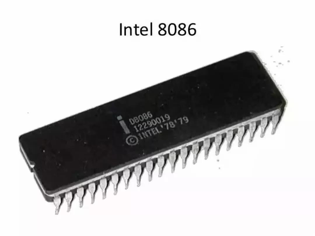 Intel 8086处理器