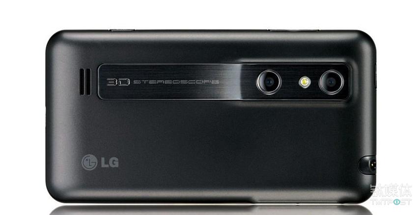 LG P925