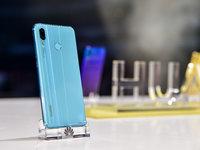 华为对标OV推nova3手机,余承东称今年销量挑战2亿台 | 钛快讯