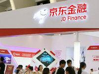 要想真正担起1330亿估值,京东金融还有几点问题要解决