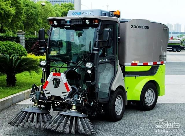 酷哇机器人无人清扫车