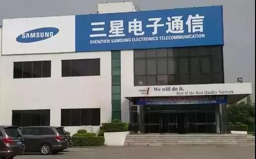 公开资料显示,深圳三星电子通讯公司前身为深圳三星科健移动通信技术有限公司,成立于2002年2月26日,是一家中外合资的有限责任公司。韩国三星电子株式会社为控股股东,持股95%,上海联合投资有限公司持有5%