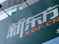 面对沪江、作业帮等强敌环绕,新东方在线上市后还有机会突围吗?