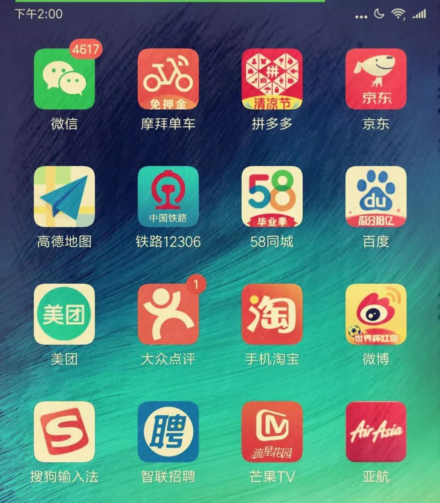 我们今天要说的, 就和这些 App 有关。