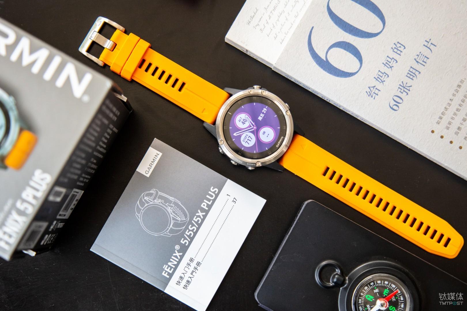 佳明fenix 5 Plus运动型智能手表