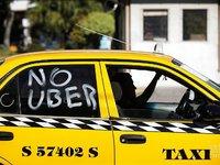 【钛晨报】Uber在伦敦或遭遇集体诉讼,可能将面临12.5亿英镑罚单