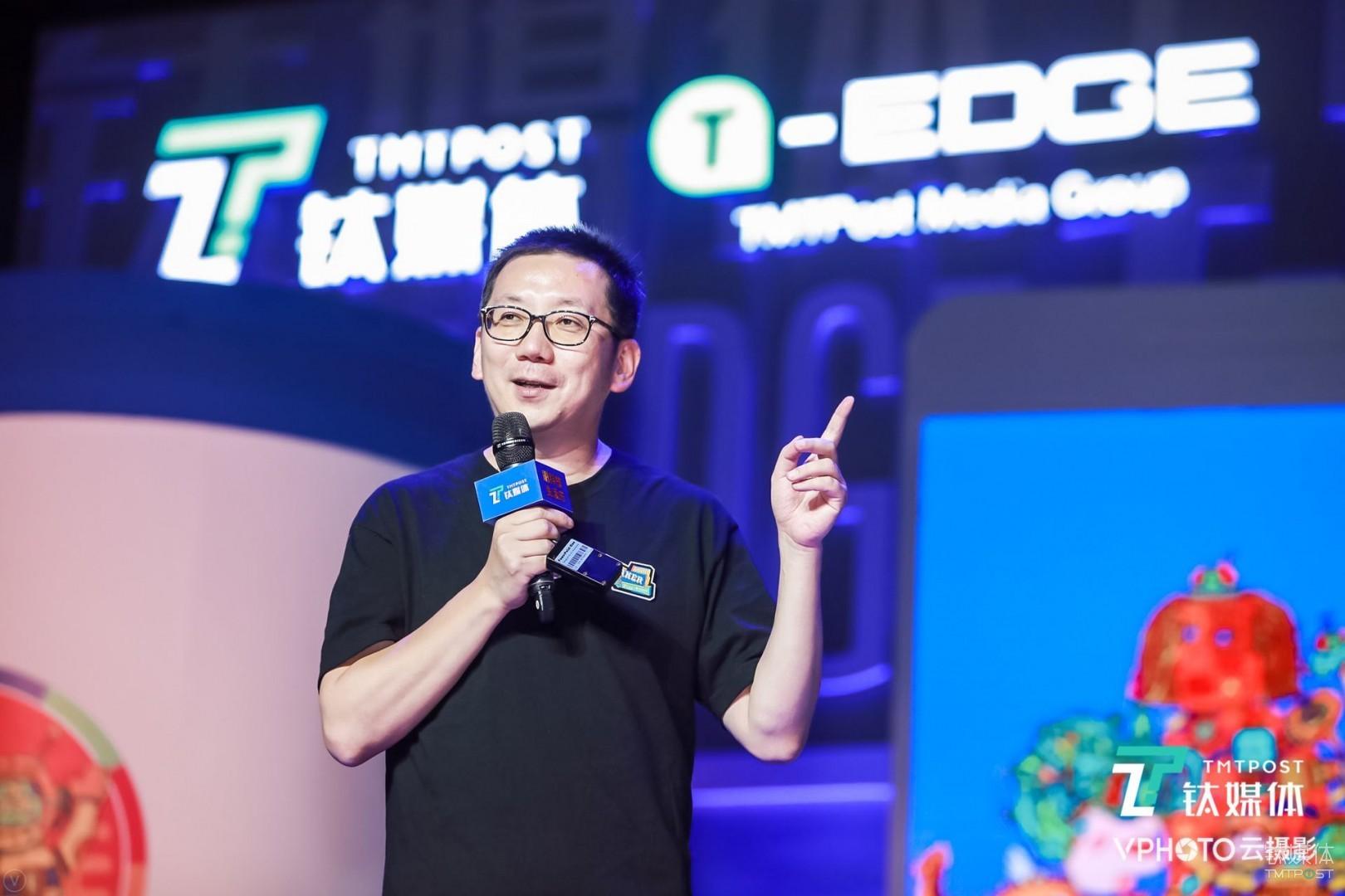 峰瑞资本李丰在2018钛媒体科技生活节