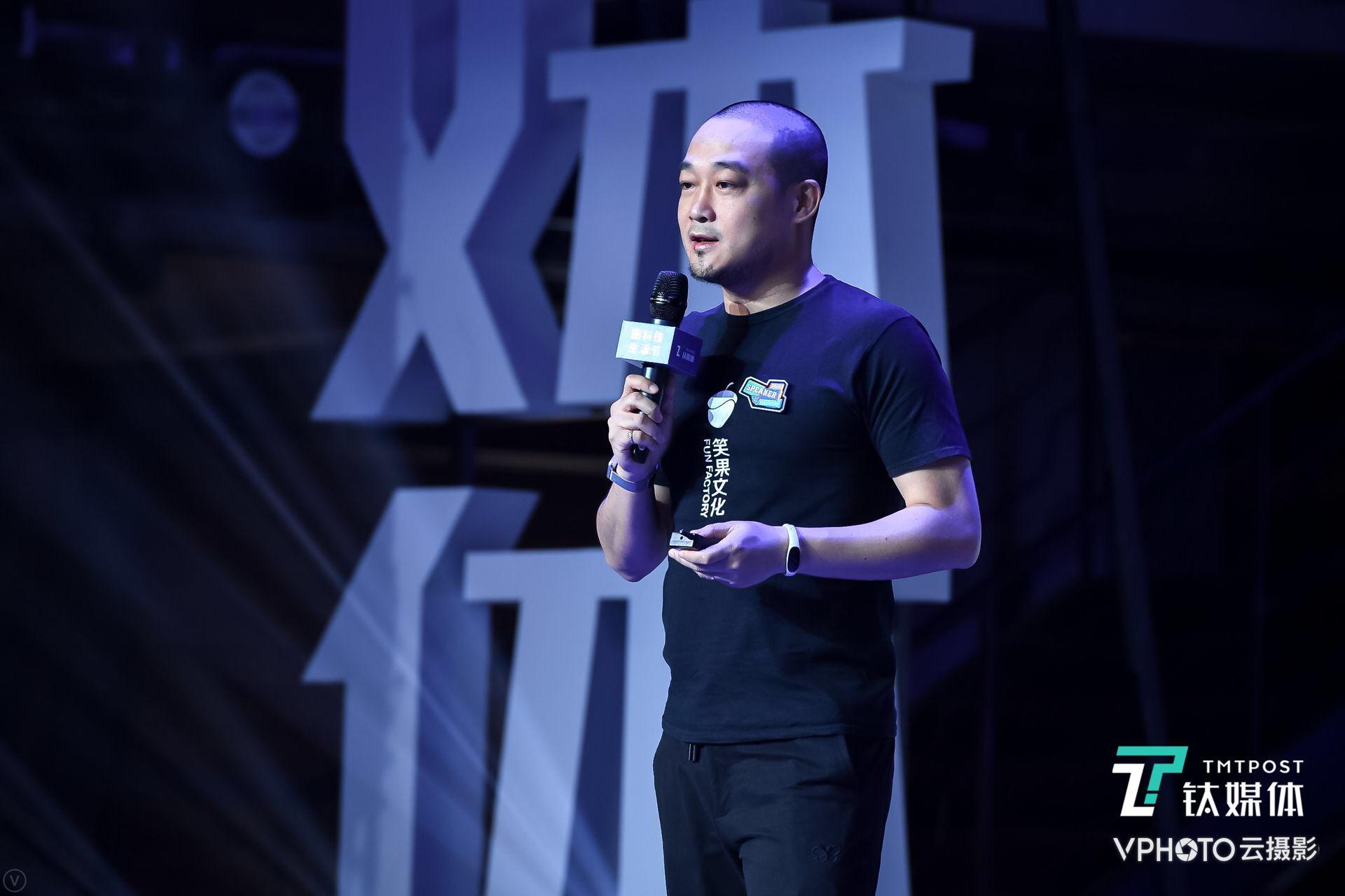 贺晓曦在2018钛媒体科技生活节