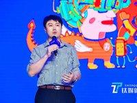 小鹏汽车首席科学家郭彦东:造更懂中国人的智能汽车   科技生活节