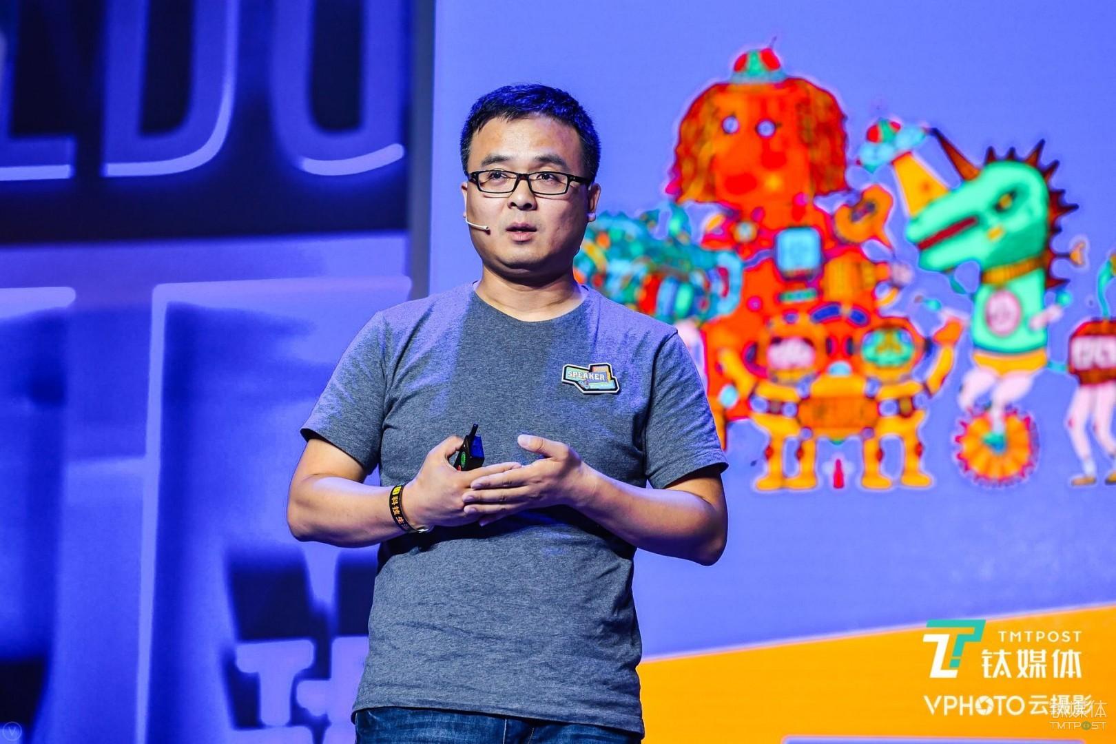 BOSS直聘首席科学家薛延波@科技生活节