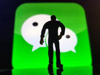 """这次微信""""信息流""""内测的一番折腾,都让谁慌得一笔"""