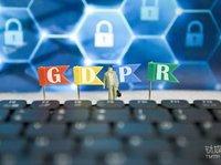 美国的数据传输计划,是互联网数据大共享的开端吗?