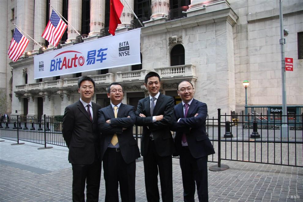 2010年11月,易车网在纽交所上市,左三为李斌