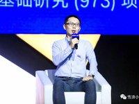 雪浪数制CEO王峰:关于雪浪制造大脑的三大拷问 | 2018雪浪大会