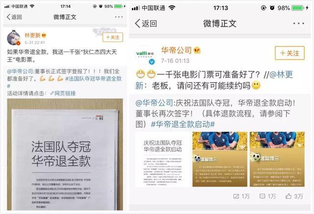 """5亿文娱推广""""救""""海澜之家,惋惜治本不治标 翻译失败"""