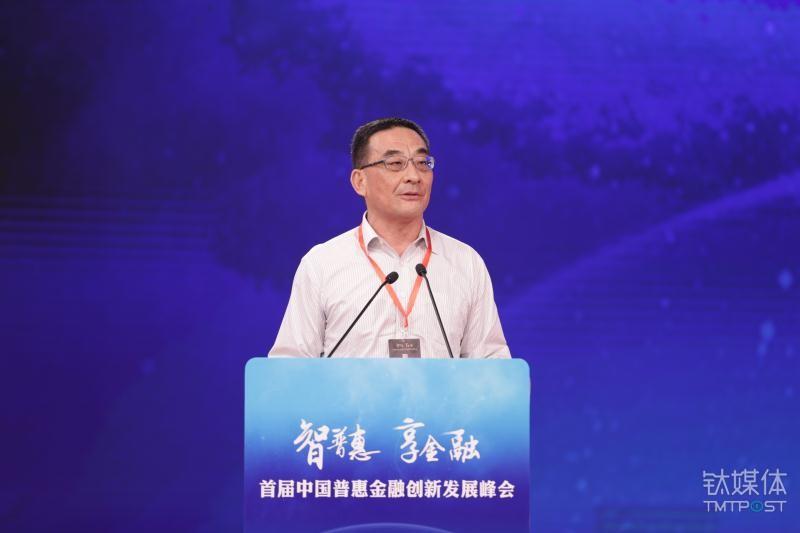 【品牌】微众银行行长李南青:以践行普惠金融为目标