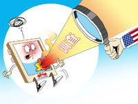 华为遭英国调查,使用过时软件,恐造成网络安全风险丨8月6日坏消息榜