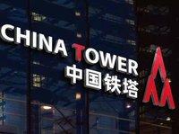 今年香港最大IPO来了:中国铁塔募资额超过小米,上市首日平开