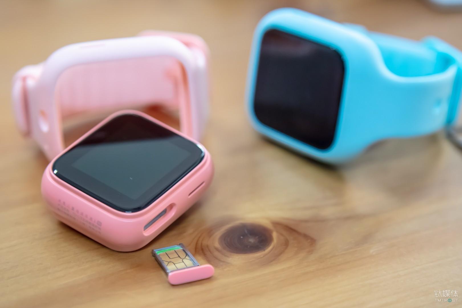 Nano SIM卡卡槽