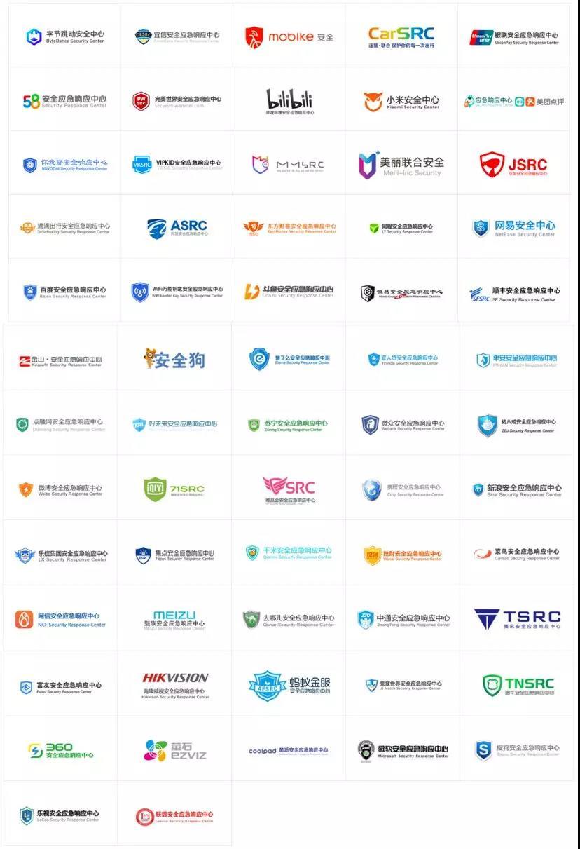 各大网络安全公司都开始成立SRC,承认漏洞的价值和白帽黑客的价值,图片截取自:i春秋 SRC部落