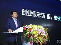 为县镇输出智慧零售方案,苏宁零售云拟3年布局12000家门店 | 钛快讯